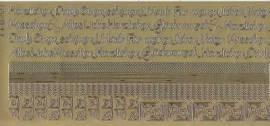 Zier-Sticker-Bogen-2613g-Ränder, Ecken,Texte / z.B.Vater, Urlaub, Männerkarten-gold - Bild vergrößern