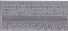 Zier-Sticker-Bogen-2616s-Ränder, Ecken,Texte / Glückwünsche-silber - Bild vergrößern
