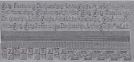 Kombi-Sticker-Ränder, Ecken,Texte / Wünsche-silber-2620s - Bild vergrößern