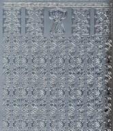 Zier-Sticker-Bogen-1121s-Asiatische Ränder-silber