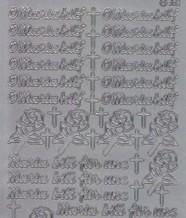 Zier-Sticker-Bogen-Maria bitt für uns-O Maria hilf-silber-1544s