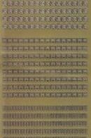 Zier-Sticker-Bogen-Buchstaben-nur G, H und I -gold-2239g