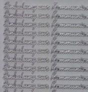 Zier-Sticker-Bogen-2535s-Einladung zur Kommunion-silber