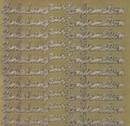 Zier-Sticker-Bogen-2536g-Einladung zur Konfirmation-gold