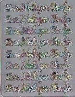 Zier-Sticker-Bogen-Zur Heiligen Taufe-silber/multi-3689sm