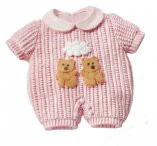 2D-Baby/Strampler-rosa-HobbyFun-CREApop-Tisch/Kartendeko-5x5cm -117