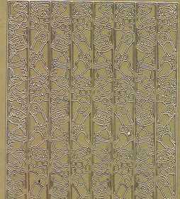 Zier-Sticker-Bogen-Ränder-Bordüren-Baby.gold-6407g