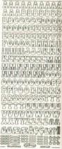 Micro-Glittersticker-Alphabet-ABC-0814gtrg