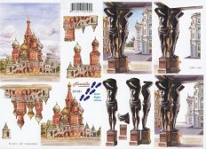 3D Etappen-Bogen-Moskau/Russland-821581