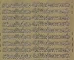 Zier-Sticker-Bogen-Herzlichen Glückwunsch-gold-8492g