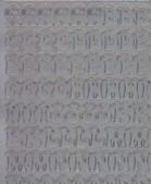 Zier-Sticker-Bogen-Alphabet-ABC-mit Schneehaube-silber-8517s