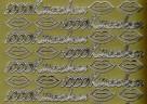 Zier-Sticker-Bogen-1000 Küsschen-gold-9136g